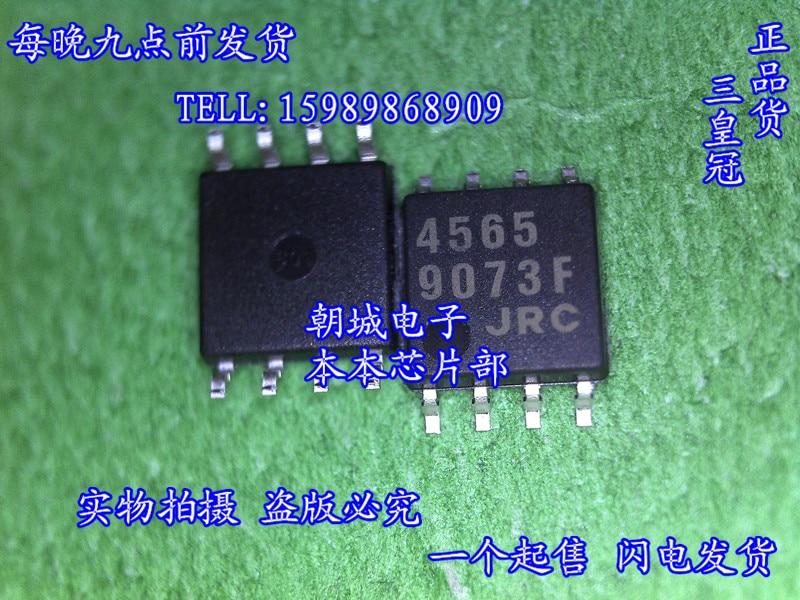 5PCS New JRC 4565 NJM4565M SOP8 IC Chip