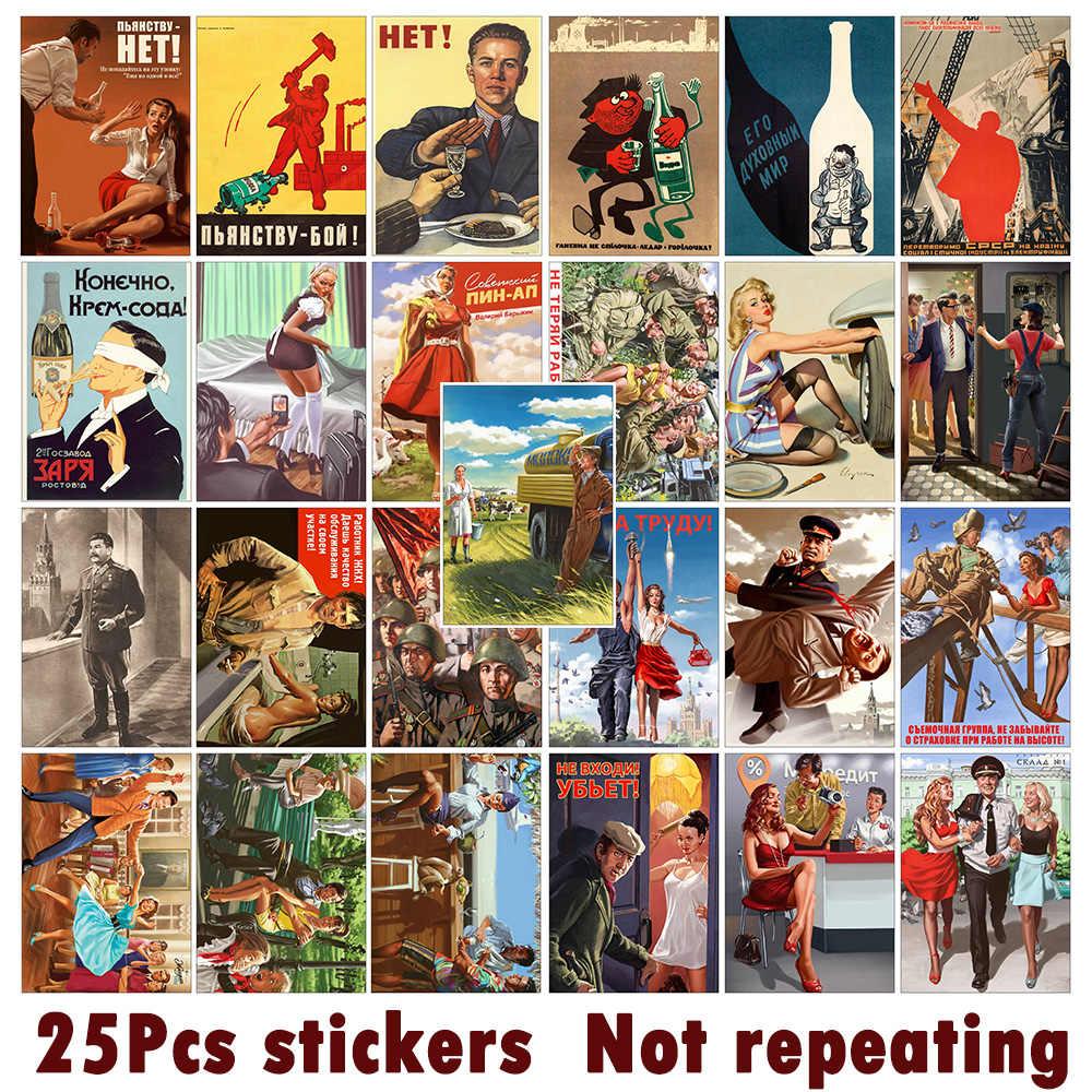 25Pcs Misto Stalin URSS CCCP Poster Adesivi per il FAI DA TE Del Computer Portatile Dei Bagagli Porta Del Frigorifero Decor Impermeabile Toy Sticker