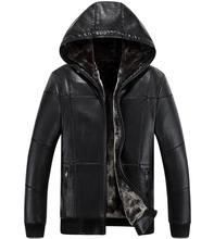 Free Shipping ! Winter Large Size Men's Leather Fur Men Thick Leather Biker Jacket Lapel Leather Jacket Men Leather Men Coat