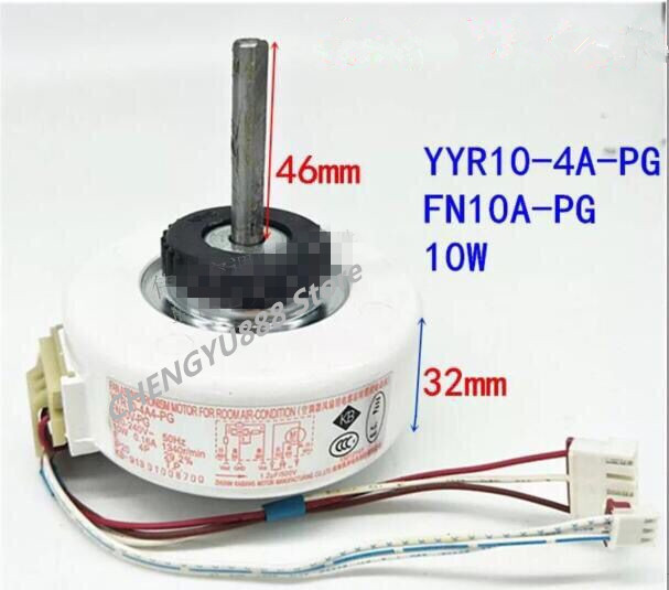 brand new air conditioner fan motor for gree air conditioner parts FN10V-PG fan motor 15012093 image