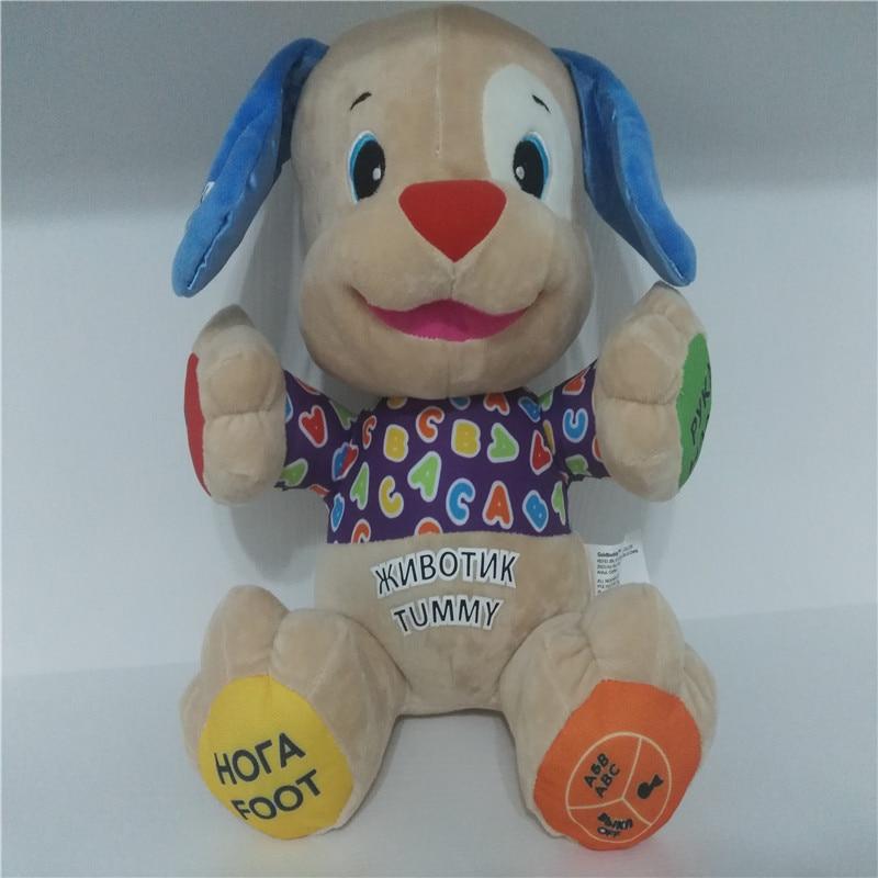Englisch und Russische Sprechen Spielzeug Zweisprachige Sprechen Plüsch Hund Puppe Baby Junge Musical Pädagogisches Singen Gefüllte Welpen
