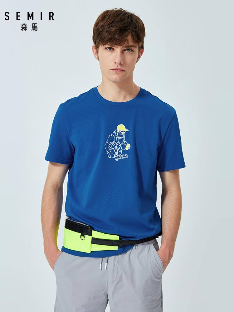 SEMIR  T Shirt Men Hop T-shirt Funny Hip Streetwear Tee Top For Male Clothing Men Tshirt Harajuku 2019