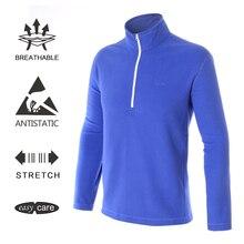 EAGEGOF мужская повседневная куртка для тенниска с длинными рукавами Мужская Спортивная одежда на осень и зиму 1/4 пуловер на молнии теплая уютная верхняя одежда