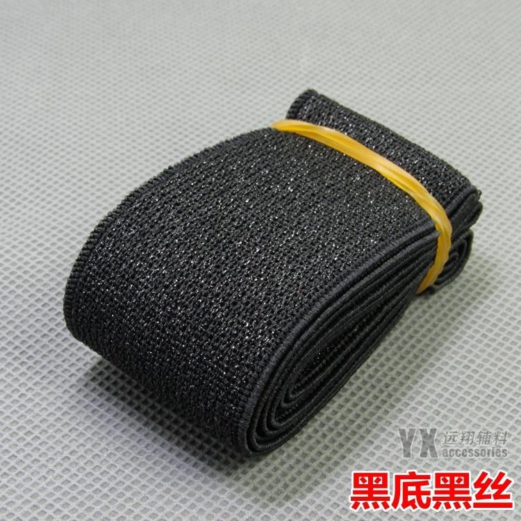 2 metros de cinturón banda negro 25mm anchura