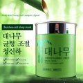 South Korea snow muscle contraction pore sleep mask 100 g hydrating
