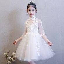 Новинка года; высокое качество; детское однотонное белое кружевное платье принцессы на свадьбу и день рождения для девочек элегантное платье для маленьких детей