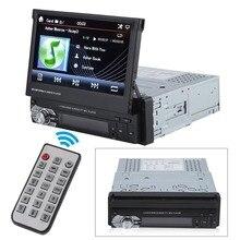 Челнока 7 дюймов автомобиля MP5 плеер Bluetooth стерео цифровой автомобильный Радио USB2.0 Портативный мультимедиа Съемная музыкальный плеер универсальный