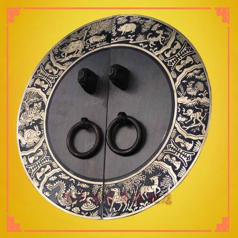 [Haotian végétarien] poignée circulaire zodiaque 24 cm meubles antiques chinois, raccords en cuivre antique poignée en cuivre