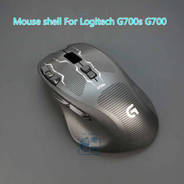 LOGITECH G700S TREIBER WINDOWS 7