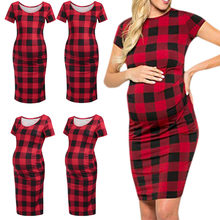 модис одежда для беременных 1
