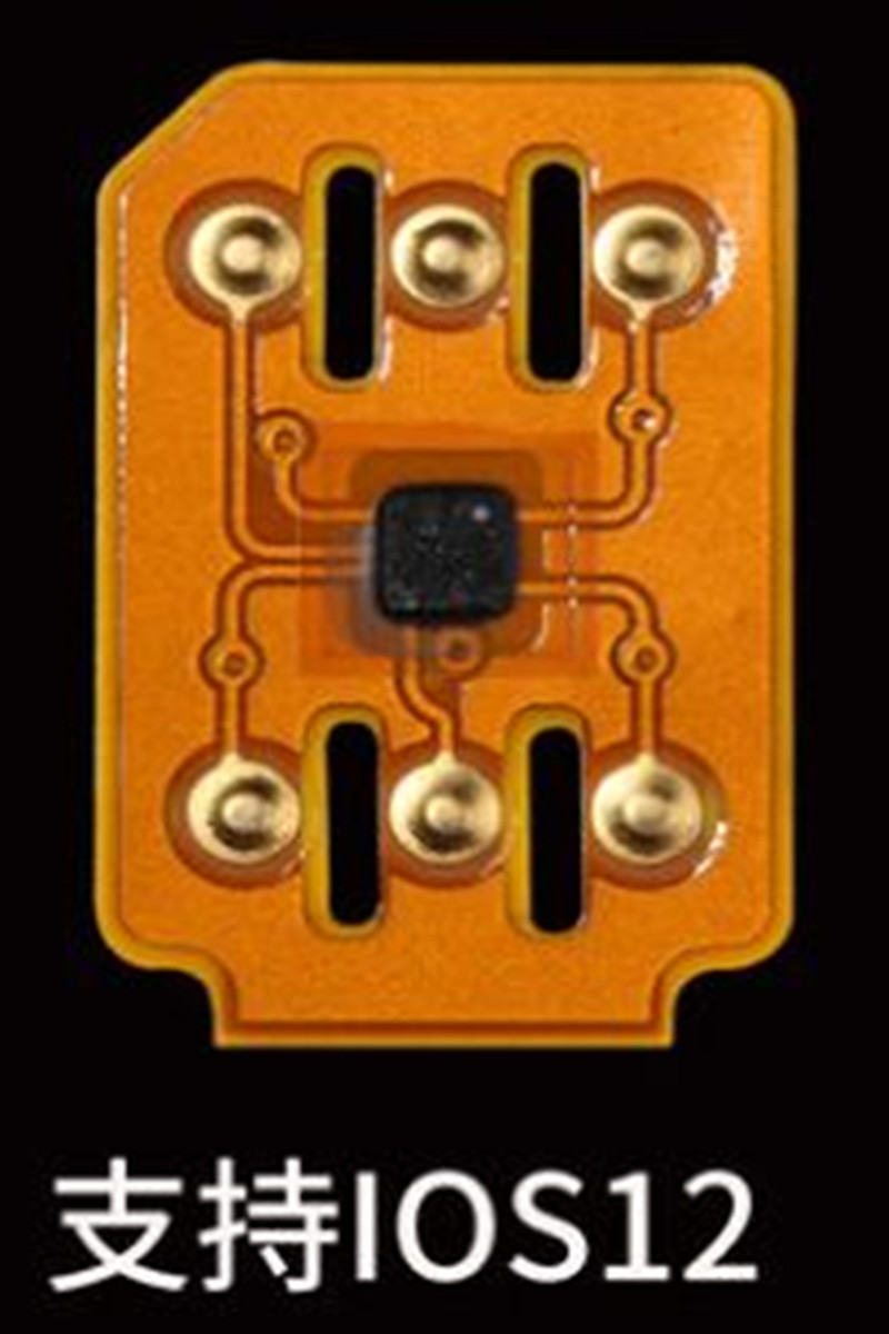 ICCID APPLE And UNLOC K SIM CARD HeiCard,iPhone,Nano-sim Bare Chip (Universal) New And Original