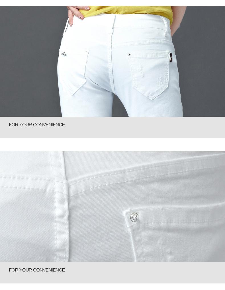 Dongdongta Women Girls White Color Jeans 2017 New Design Summer Original Design Full Length Cotton Mid Waist Skinny Pencil Pants 14