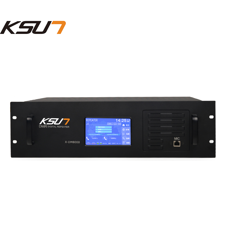 KSUN Walkie-talkie BUXUN Civilian High Power 50 Km DMR Double-slot Outdoor Intercom Repeater Relay