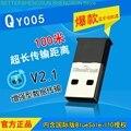 QY005 импортный 100 метровый компьютерный USB Bluetooth адаптер  содержащий BlueSoleil WIN10