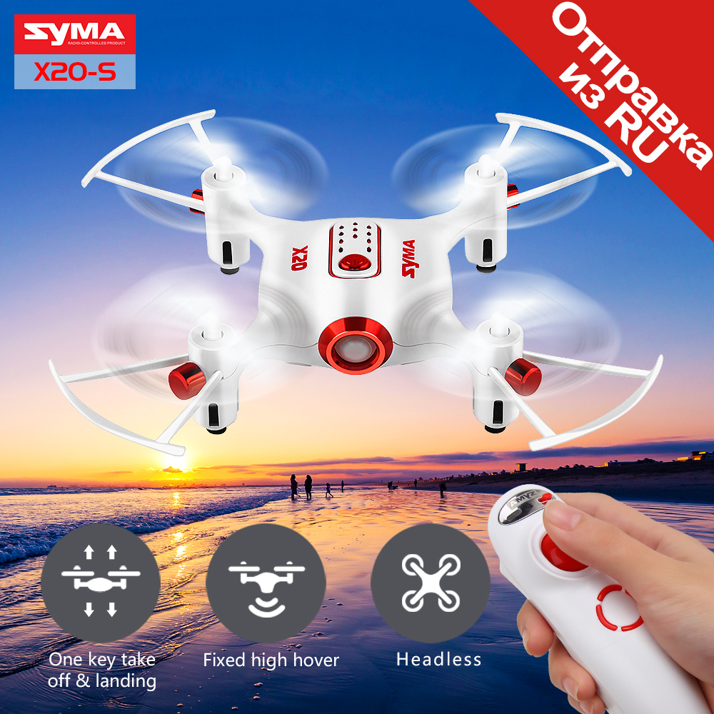 все цены на SYMA X20-S RC Mini Drone Remote Control Quadcopter Aircraft Dron Drones Headless Mode Hover Drones NO Camera Toys For Boys