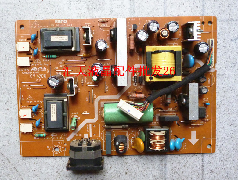 Free Shipping>Original  170S8 Power Board  190S8 pressure plate 4H.0BH02.A01-Original 100% Tested Working free shipping original 100% tested working e170s e190s 4h 0tn02 af0 power plate pressure plate