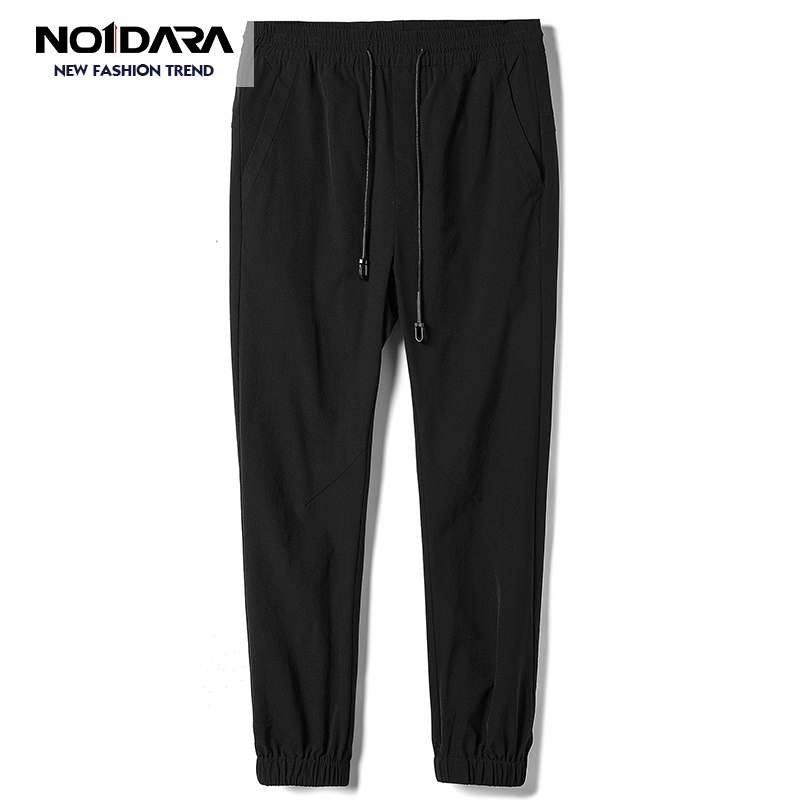 No.1dara brand mens casual pants mens sweat pants loose feet trousers-KZ81108003