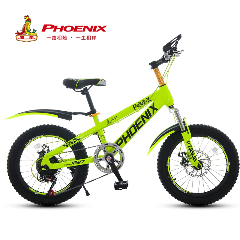 Phoenix 2019 Brand Bicycle 20 Inch Boys And Girls Children's Students Kids Bicycles 7 Speed High-Carbon Steel Sport Cycling Bike