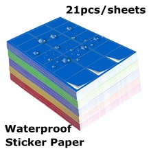 Color waterproof adhesive label A4 paper blank can print fixed asset identification card self-adhesive 21pcs