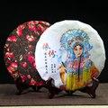 KungFu Té Negro de Yunnan Fengqing Dianhong Rosa Chino Para Adelgazar Cuerpo Cuidado de La Salud 200g