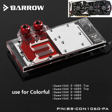 BARROW Full Cover Graphics Card Block use for Colorful iGame GTX1060-S-6GD5-TOP/ GTX1060-U/X-6GD5 GPU Radiator RGB
