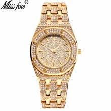 Tops relojes de lujo de marca de diseñador para mujer, productos superventas, reloj Ap de diamante, resistente al agua, dorado, con caja de regalo, 2018