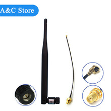 free shipping SMA female to IPX 1.13 Cable + 868 MHz 3dBi Wireless Antenna SMA-male 915MHz Router Antenna 15cm cable
