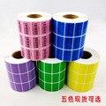 Клей штрих-код этикетки Рулон 32 мм х 19 мм (5000 этикеток) 6 цвета термотрансферный наклейки для zebra/принтер этикеток TSC