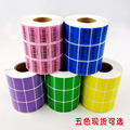 Código de barras etiqueta adhesiva Rollo 32mm x 19mm (5000 etiquetas) 6 colores pegatinas de transferencia térmica zebra/TSC impresora de etiquetas
