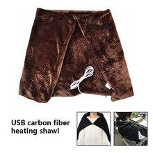 USB мягкий с подогревом Шаль Зима электрический потепление шеи плечо Отопление Одеяло Pad BDF99
