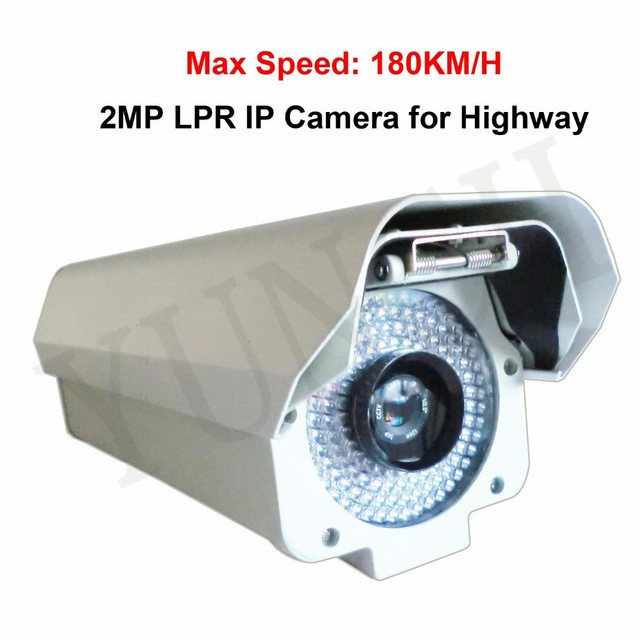 2 1MP snapshot images and video recording all in one LPR CCTV license plate capture IP