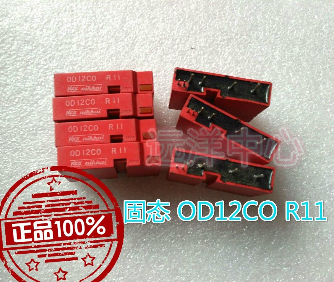 цена OD12CO R11  6  OD12CO  R11 онлайн в 2017 году