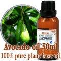 Бесплатный shopping100 % чистые натуральные растительные эфирные масла по уходу за кожей масло авокадо 50 мл светлее пятна глубоко очищающий устранить