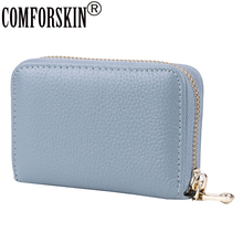 COMFORSKIN Premium 100% Genuine Leather Card Wallets Unisex Practical Zipper Purse New Arrivals High Quality Business Case