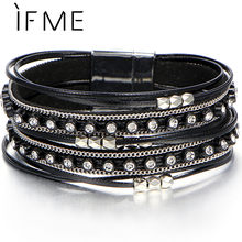 IF ME Vintage Punk Crystal Leather Bracelets for Women Charms Black White Color Bracelets & Bangles Femme Wrap Jewelry 2018 NEW(China)