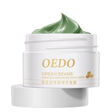 Face Mask Repair maquiagem Whitening Mung Bean Mineral Make up Mud Mask Deep Clear Moisturize Face Care Mud Mask Beauty