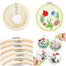 13-26cm Wooden Frame Hoop Circle Embroidery Round Machine Bamboo For Cross Stitch Hand DIY Household Craft Sewing Needwork Tool(China)