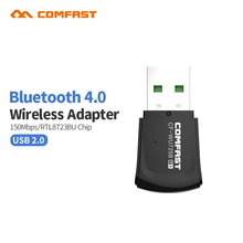 10pcs/lot 2IN1 Bluetooth V4.0 USB adapter dongle 150Mbps Mini Wireless USB WI-FI Adapter LAN WIFI Card Free shipping