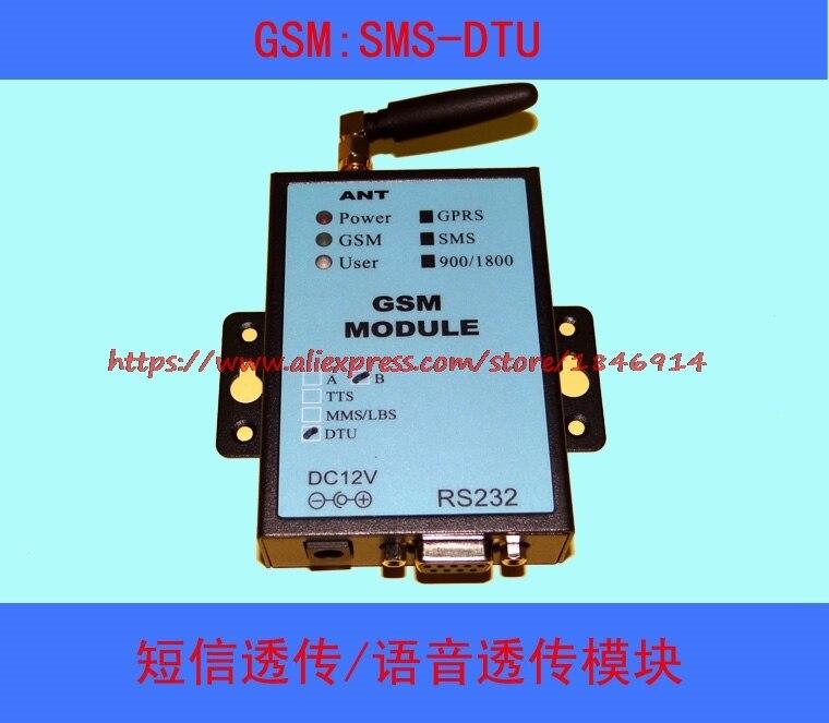 FP200B/ Short Message Transmission /GSM Voice Transmission /DTU/GSM Module / Wireless Module / Serial Port Transmission