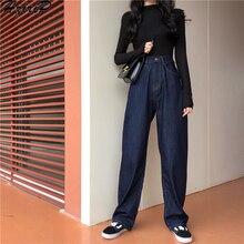 HziriP, корейские, весна-осень, новые, женские, одноцветные, модные, с высокой талией, свободные, повседневные, мягкие, широкие, обтягивающие джинсы, высокое качество