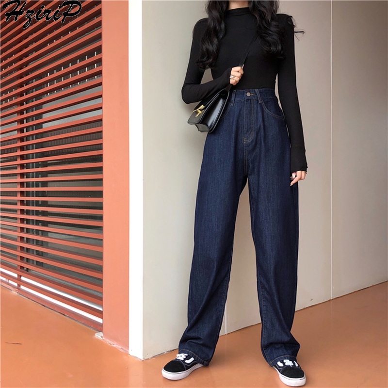 HziriP Korean 2019 Spring Autumn New Women Solid Fashion High Waist Loose Casual Soft  Wide Leg Jeans Slim Pants High Quality