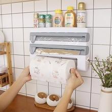 Refrigerator Cling Film Storage Rack Shelf Plastic Wrap Cutting Device Wall Hanging Paper Towel Holder Kitchen Organizer