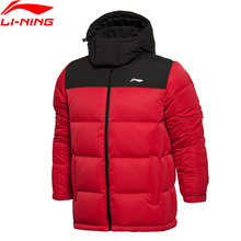Ли Нин мужчины спортивной жизни среднего пуховик ATProof ветер легкий комфорт Подкладка зимние куртки AYMK105 MWY255