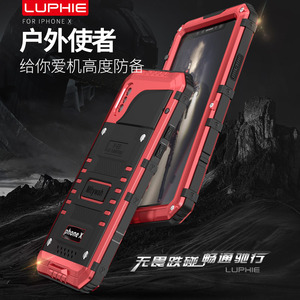 Image 3 - Waterproof Aluminum Case For iphone X XS MAX XR 6S 7 8 Plus Shockproof Dustproof Cover Metal Armor Shell With Tempered Glass