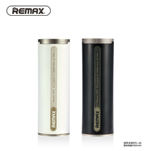 Remax 5000mAh Power Bank with Finger Ring holder Portable Backup PowerBank External Emergency Battery Pack Power for iphone 6 7