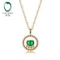 Caimao Natural Cabochon Cut Emerald Brilliant Cut Diamonds 14kt Yellow Gold Pendant Exquisite Jewelry Including Chain
