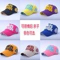 2017 Прямые Продажи Настоящее Корейской Мужской Моды Дамы Бейсболка Шляпа Весной детская Уличная Досуг Ребенок Для Достигла Своего Пика