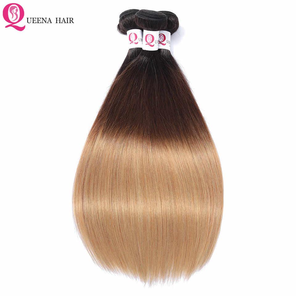 Бразильские прямые волосы пучки волос с кружевом фронтальной 1B/4/27 три тона Remy человеческие волосы пучки волос от светлого до темного цвета с закрытием Цветной