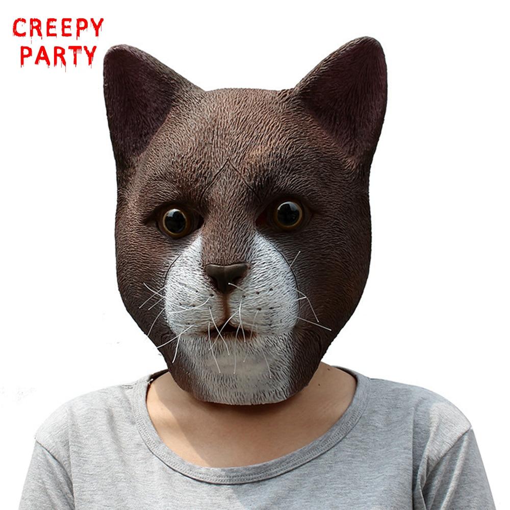 사랑스러운 갈색 고양이 머리 마스크 할로윈 라텍스 동물 파티 마스크 전체 얼굴 코스프레 가장 무도회 복장 파티 마스크