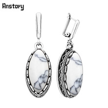 Vintage Look Antique Silver Plated Double Layer Oval Flower White Turquoise Clip On Earrings TE151